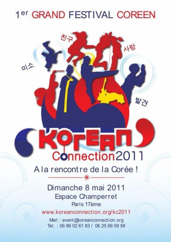 Nouveauté K-Pop en France : Un concert de K-pop à Paris en 2011 ? Possible ou pas ?