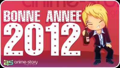 Bonne année Mina-chan