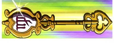 Virgo, l'esprit de la Vierge et sa clé