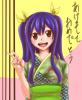 wendy kimono