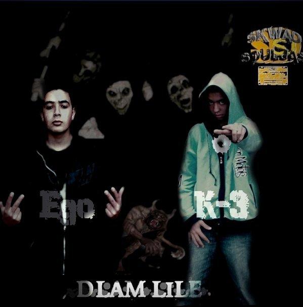 DLAM LILE track 2010 matador ft ego