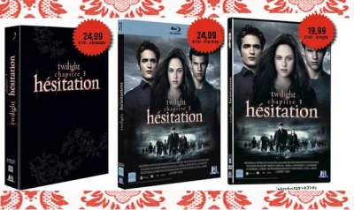 Sortit DVD → Hésitation