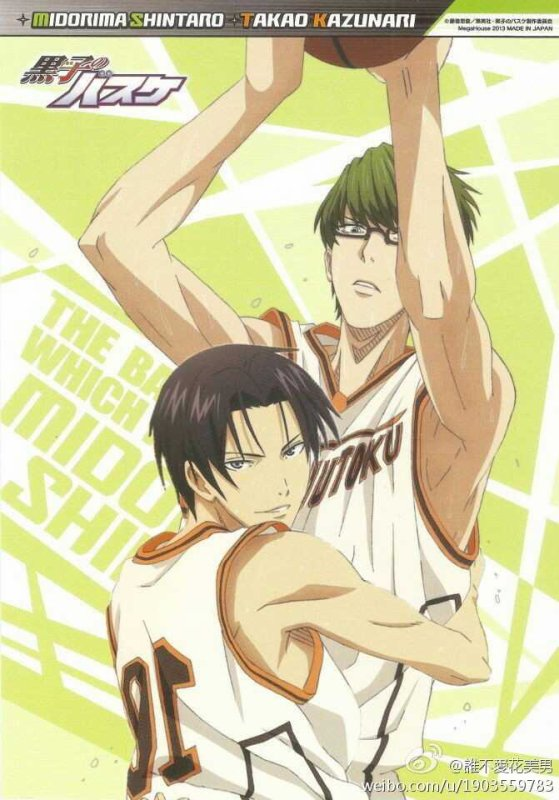 Enfin Takao !