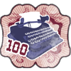 100èm article public du blog