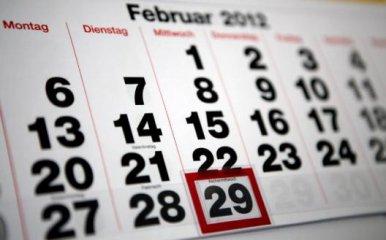 Le 29 février , un jour qui ne tombe que tous les 4 ans