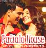 Patiala House (Setkit.com) / Laung Da Lashkara /Akshay Kumar & Anushka Sharma (2011)