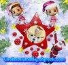 Article Blog Coolmimiemathy      Joyeuses fêtes - Joyeux noël