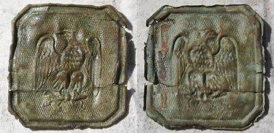 belle plaque de boucle à l'aigle impériale trouvée près de Vichy (03)
