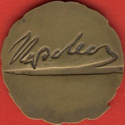 """belle médaille à l'aigle impériale laurée avec signature """"Napoléon"""" gravée au verso"""