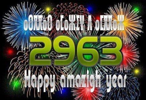 le 12 janvier ce la nouvelle annèe chez les bèrbère.bonne annèe a tous