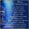 regarde l'horoscope de poisson et de bèlier