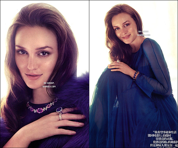 . Miss Leighton Meester dans les pages du magazine Vogue chine d'août 2012 Que dire à part un grand : Waouh ! je trouve Leighton plus que magnifique sur ces shoots, j'espère que l'on aura d'autres photos .