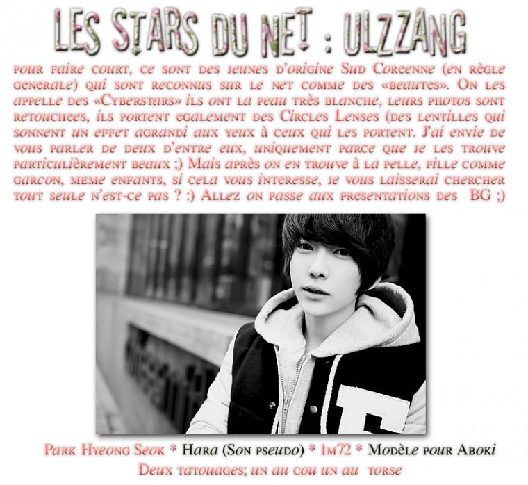 Les stars du net UlzzangShut Up Flower Boy Band - Jaywalking ♫
