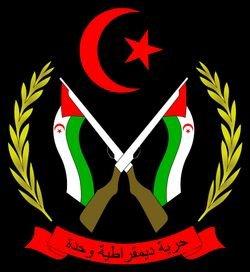 Bienvenido en la pàgina  web  de FIDAEIU AL-JABHA ORGANIZATION.