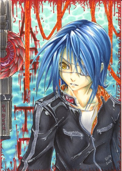 Air Gear : Akito/Agito