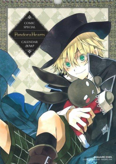 Pandora Hearts : Oz Vessalius