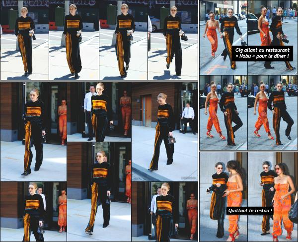 - 20.06.17 ─ Notre Gigi Hadid est photographiée alors qu'elle quittait son appartement dans les rues de New York ! [/s#00000ize]Gigi est aperçue à plusieurs reprise ce jour là, notamment en allant dîner au restaurant « Nobu » avec une amie, et en le quittant. Je n'aime pas la tenue. -