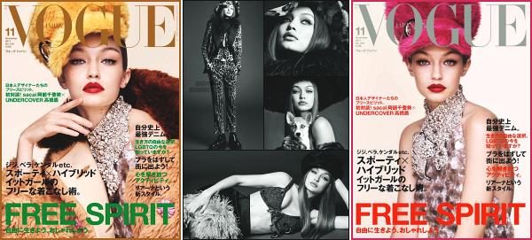 """"""" • Gigi Hadid fait la couverture du magazine « Vogue Japan » du mois de novembre ! -"""