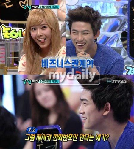 Article spécial SNSD & 2PM !!!!
