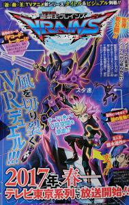 Yu-Gi-Oh! VRAINS arrive  le 10 Mai 2017, au Japon.