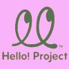 Hello-Project-33