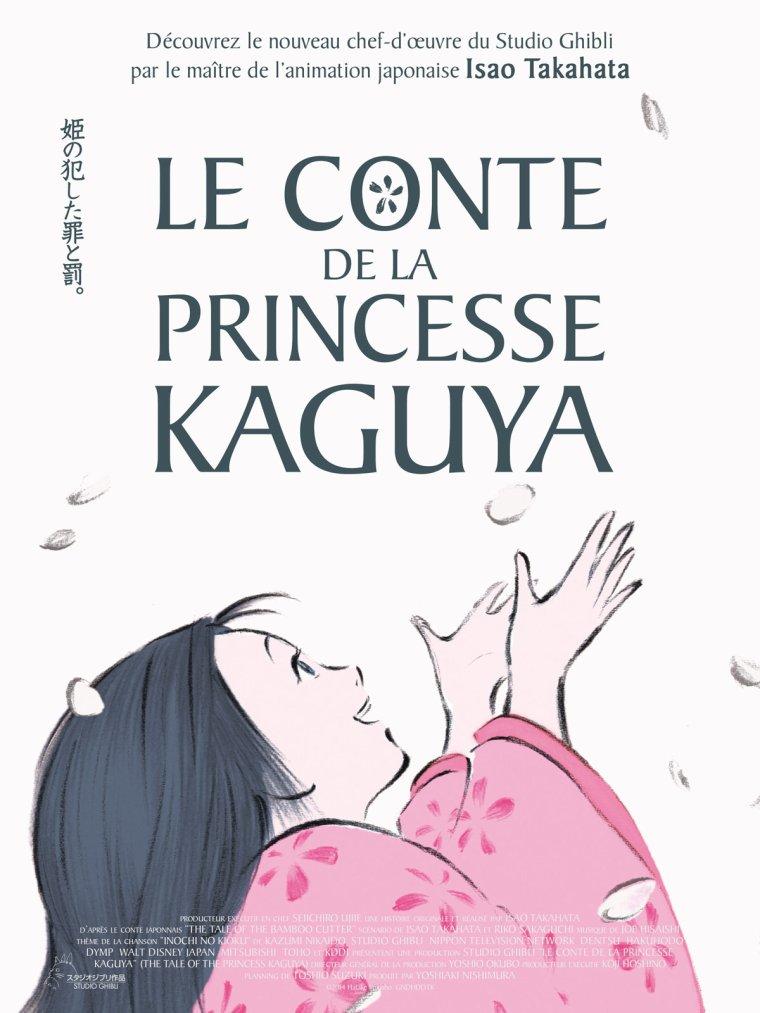 ♦ Le conte de la Princesse Kaguya ♦