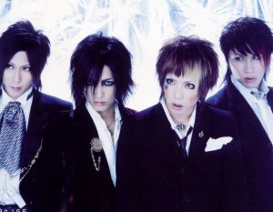 Photos du groupe Sid