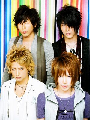 Les membres du groupe Sid