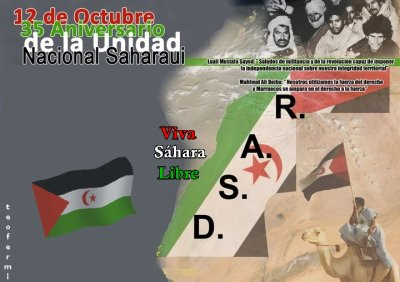 12 de Octubre: Aniversario de la Unidad Nacional Saharaui