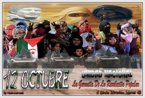 12 de Octubre: Celebración del día de la Unidad Nacional Saharaui