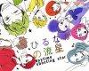 Article pour Hanako-503 : Hirunaka no Ryuusei