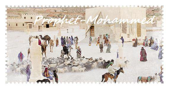DESCRIPTION DE MECCA ( La Mecque)   وصف مكة المكرمة