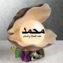 Photo de Prophet-Mohammed