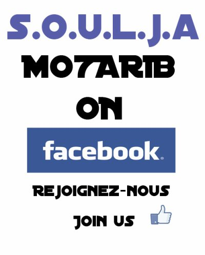 Rejoignez-nous - Join us - Official facebook page & Official Profile Of Me !