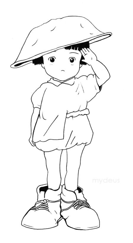 # Setsuko