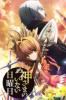 Critique anime : Kamisama no inai nichiyoubi