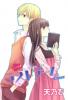 Critique manga : Last game