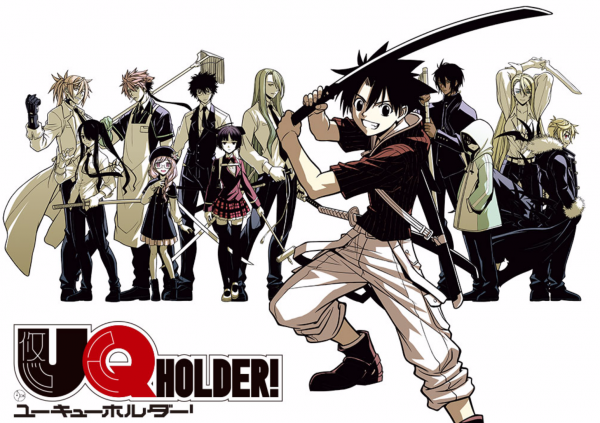 Critique manga : UQ Holder