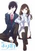 Critique manga : Horimiya