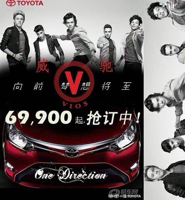 Découvrez des nouveaux photoshoot pour la marque de voiture Toyota au Japon.