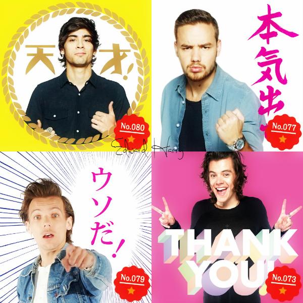 Découvrez un photo-shoot 2014 des boys pour Docomo au Japon.