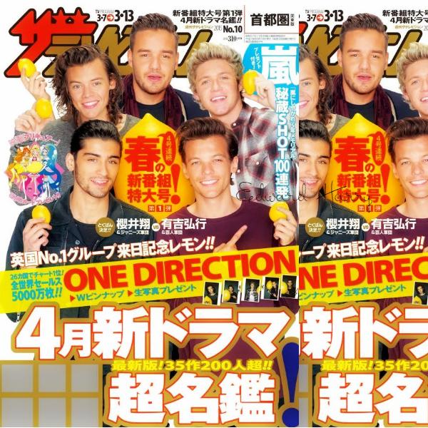 Les One Direction ont fait un shoot pour le magasine Weekly Television 2015.