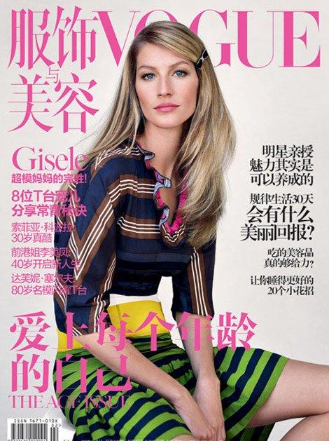 Gisèle Bündchen - Vogue China, february 2011.