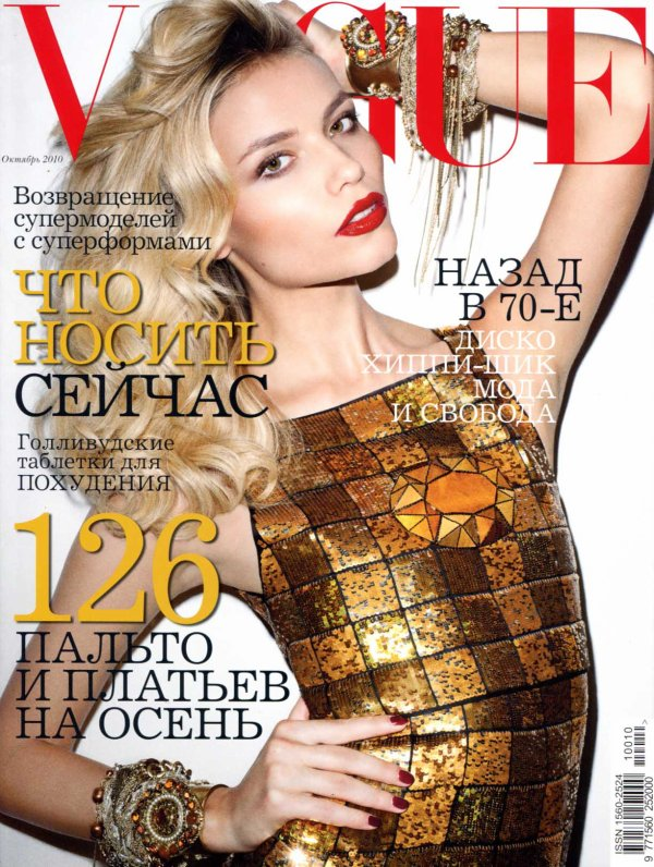 Natasha Poly - Vogue Russia, october 2010.