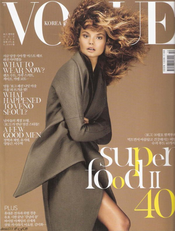 Magdalena Frackowiak - Vogue Korea, october 2010.