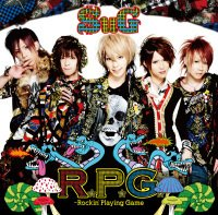 SuG - R.P.G.~Rockin' Playing Game DOWNLOAD LINK