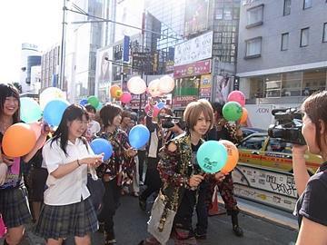 3x9 Shibuya - Harajuku Balloon GAME ☆