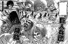 SHINGEKI NO KYOJIN~ Side-art Titans