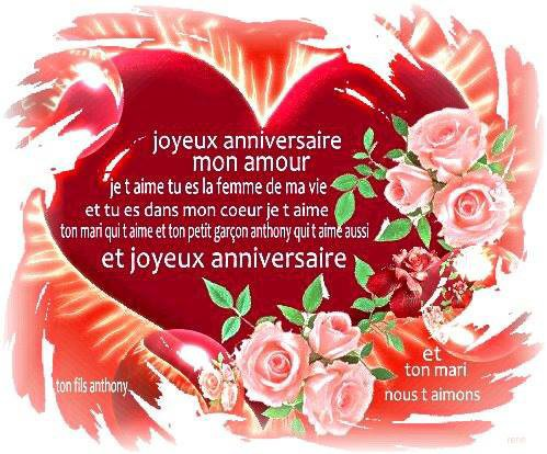 Je T Aime Mon Amour Et Un Joyeux Anniversaire De Ton Petit Garcon