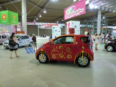 salon de l'auto japon